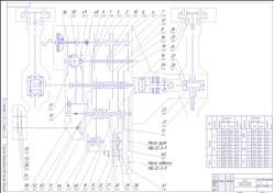 Состав: Кинематическая схема трансмиссии трактора ЛТЗ-155- формат А1 Система: Компас.
