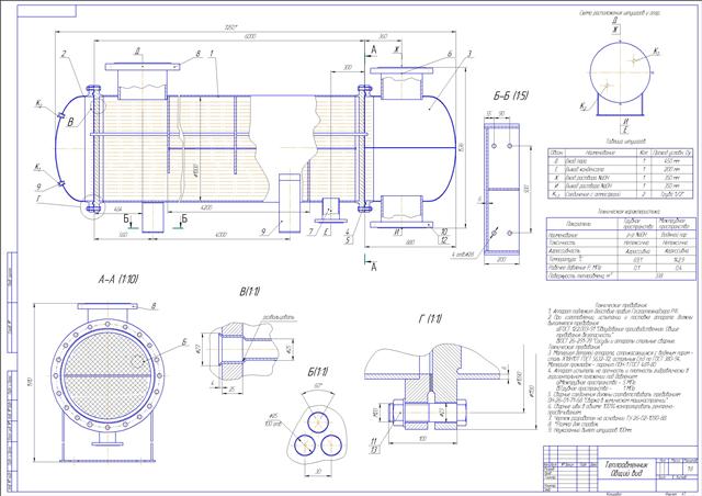 Бесплатный чертеж двухходового теплообменника вакуумный коллектор с прямой теплопередачей воде и встроенным теплообменником
