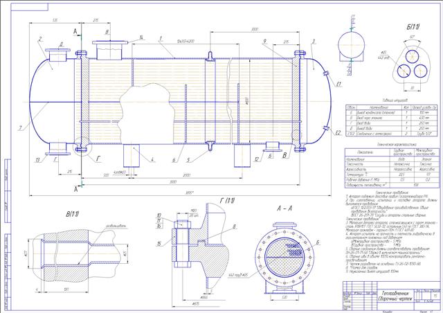 Чертеж теплообменника т-25 расчёт поверхности теплообмена в пластинчатом теплообменнике