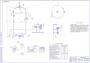 Xim13-10 Емкость парового конденсата 2,7м3 под давлением 0,2 МПа