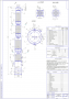 Xim13-15 Колонна деметанизации