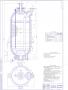 Xim13-31 Реактор обессеривания входящих газов