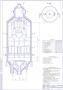 Xim13-33 Регенератор от лифт-реактора