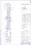 Xim13-36 Ректификационная колонна разделения пропан-пропиленовой
