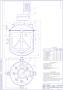 Xim13-3 Аппарат смешения в производстве коллоксилина