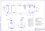 Xim13-40 Сепаратор ПНГ