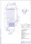 Xim13-43 Смеситель с фильтром доочистка хвостовых газов