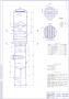 Xim13-45 Абсорбер СО2 высокого давления