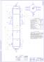 Xim13-9 Емкость под давлением 0,7 МПа Е-1А