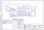 Xim14-11 Схема производства ионола