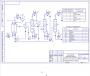 Xim14-15 Схема производства уксусной кислоты карбонилированием м