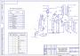 Xim14-19 Схема производства этилбензола