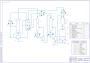 Xim14-23 Технологическая схема карбамида (мочевины)