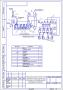 Xim14-25 Экстракция фосфорной кислоты