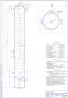 Хим10-16 Выделение винилхлорида колонна К2