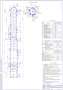 Хим10-18 Двухсекционнай колонна стаблизации гидрогенизата