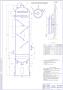 Хим10-2 Вертикальный нефтегазовый сепаратор