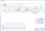 Хим9-4 Технологическая схема производства водорода электролизным
