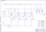 Хим9-6 Технологическая схема дихлордиэтилформаля