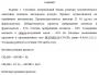 Индув. задача ОХТ 351-2