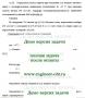 Задача 11.28 (задачник Павлов, Романков)