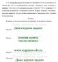 Задача 7.11 (Романков, Флисюк)