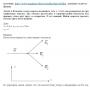 Задача (SK физика.) 6-4
