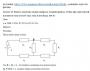 Задача (SK физика.) 6-12