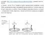 Задача (SK физика.) 7-4