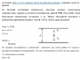 Задача (SK физика.) 7-10