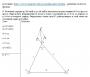 Задача (SK физика.) 8-9