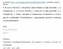 Задача (SK физика.) 9-6