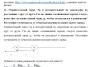 Задача (SK физика.) 9-11