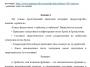 Задача (SK 140-химия) 6