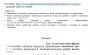 Задача (SK 140-химия) 11