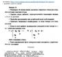Задача (SK 140-химия) 14