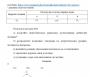 Задача (SK 140-химия) 41