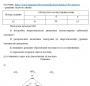 Задача (SK 140-химия) 42