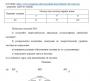Задача (SK 140-химия) 44