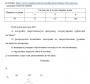 Задача (SK 140-химия) 45