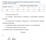Задача (SK 140-химия) 48