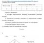 Задача (SK 140-химия) 54