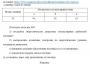 Задача (SK 140-химия) 55