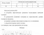 Задача (SK 140-химия) 60