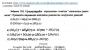 Задача (SK 140-химия) 102