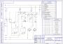 Технологическая схема абсорбера А3 (Дытнерский)
