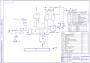 Технологическая схема барабанной сушильной установки прямоточная