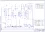 Технологическая схема трехкорпусной выпарной установки естествен