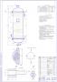 Вертикальный теплообменник 159-ТН-2-1-1
