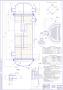 Вертикальный теплообменник 325-ТН-12,5-2-2